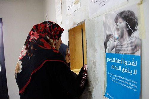 Lebanon health clinic