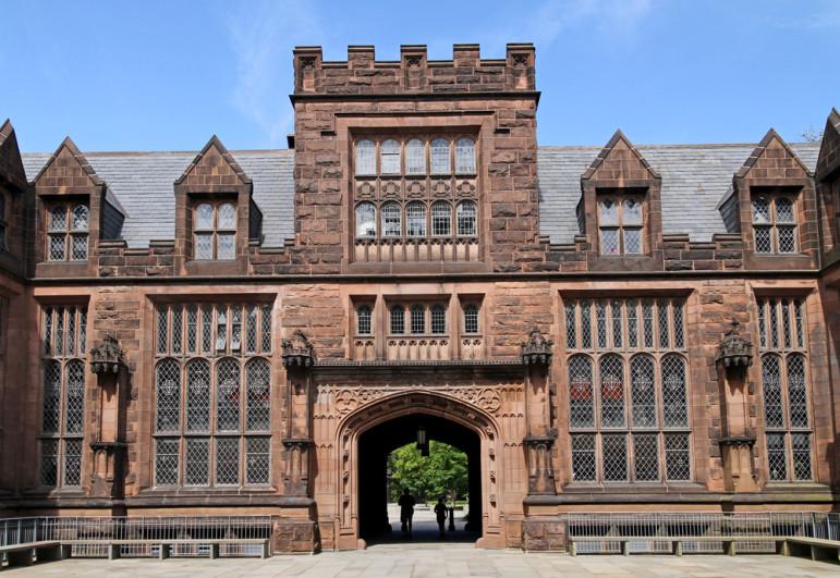 Princeton-gate