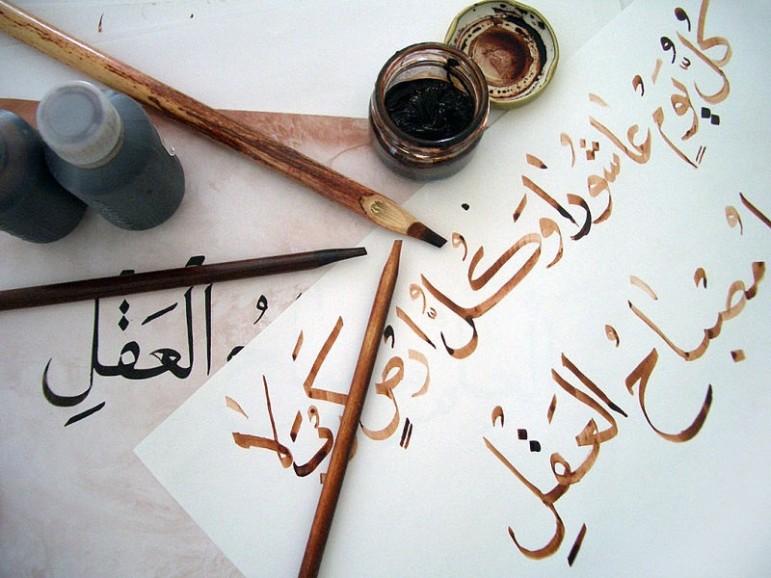 Calligraphy-Islam