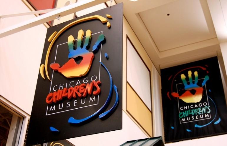 Chicago-Childrens-Museum