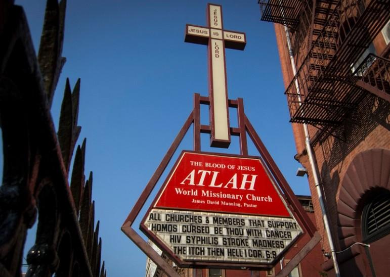 Atlah-Church