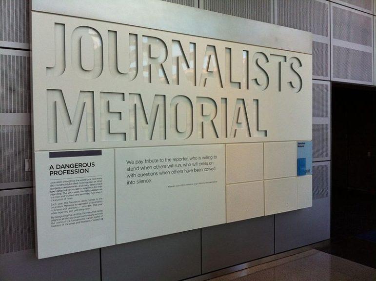 Newseum-journalist-memorial