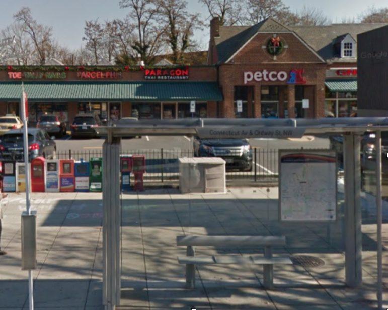 Petco - Nonprofit Organizations