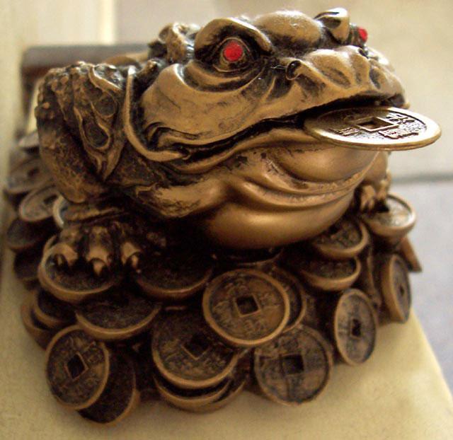 Moneyfrog