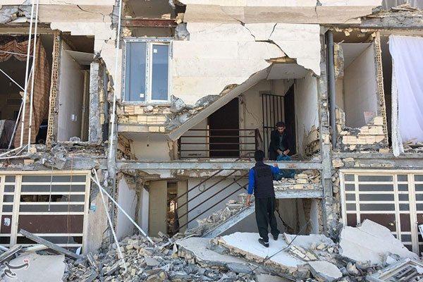 kermanshah-quake.jpg
