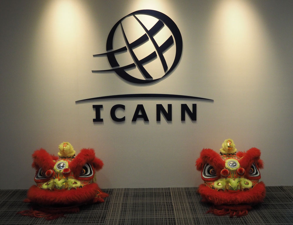 ICANN Halts .Org Sale To Private Equity Group
